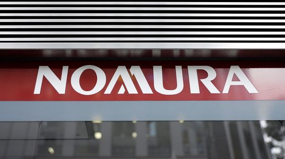 Nomura's Loss Warning Is Said to Be Tied to Archegos Selloff