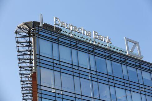 Deutsche Bank to Raise 2.8 Billion Euros With Share Sale