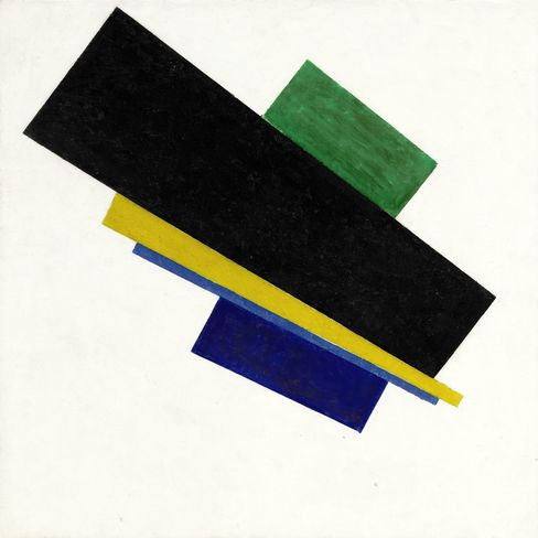 Suprematism, 18th Construction