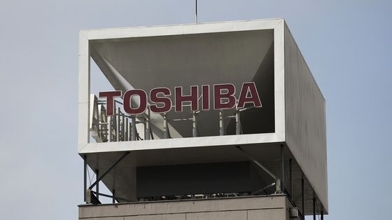 Toshiba's CEO Steps Down, Raising Doubt Over Buyout Offers