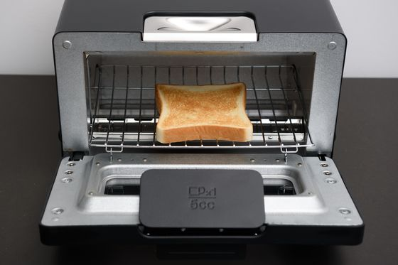 Japanese Maker of $230 Toaster Sees Its Shares Pop Up in Debut