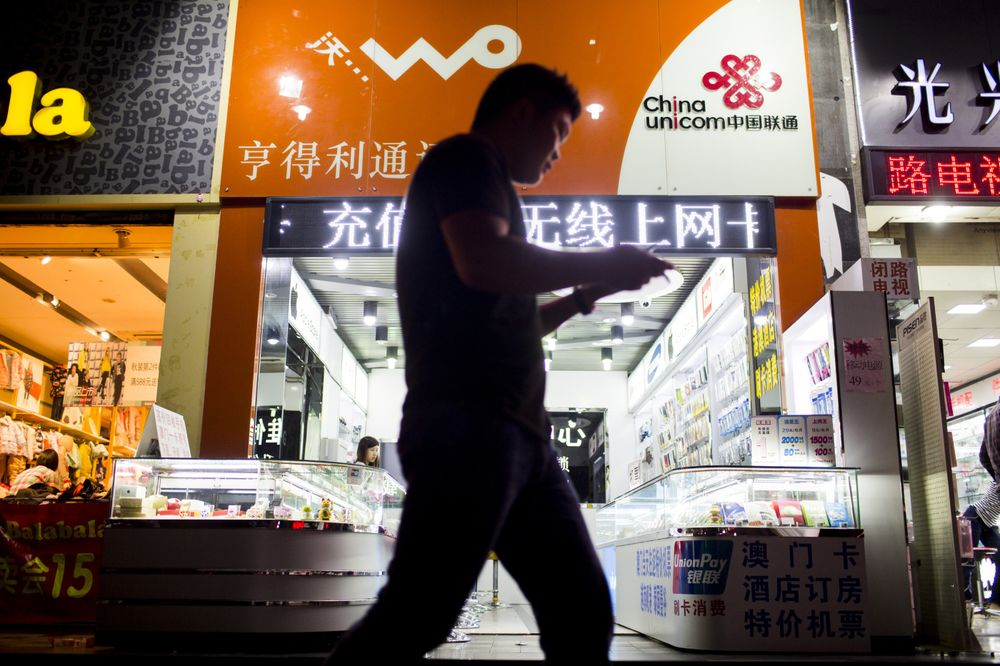 A Giant Chinese Telecom Merger, Made in America?