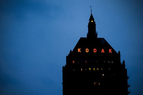 Kodak Headquarters in Rochester, New York