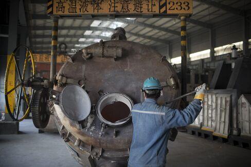 Aluminum Smelting Factory