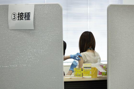 SoftBank, Nomura Tapped to Offer Moderna Shots for Employees