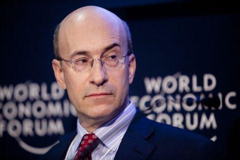 Harvard University Economics Professor Kenneth Rogoff