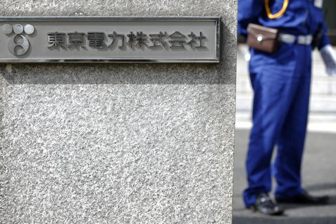 Tepco Surges on Speculation Abe to Restart Nuclear