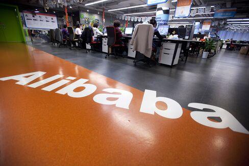 Alibaba Headquarters In Hangzhou