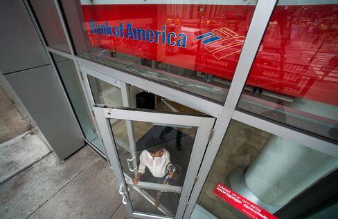 Bank of America Branch