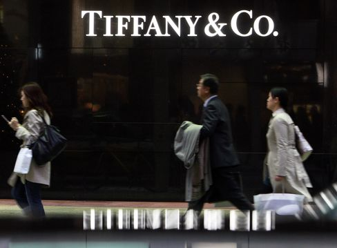 Tiffany Engagement Worth $12 Billion as Alliance Ends