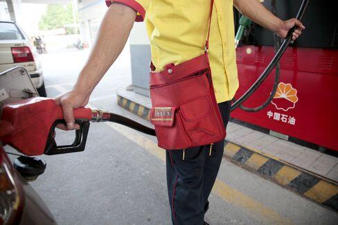 China Gets Cheaper Iran Oil as U.S. Pays for Hormuz Patrols
