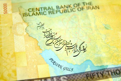 Iran Central Bank Moves to Rescue Rial as Allies Tighten Net