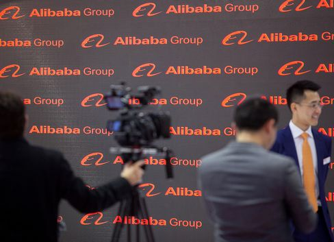 The Alibaba Group Holding Ltd exhibition space at the CeBit tech show in Hanover, Germany, on March 16, 2015.
