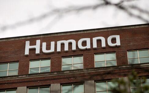 Humana Inc. Headquarters