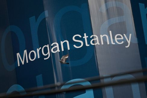 Morgan Stanley Faces Test on ServiceNow IPO After Facebook Flop