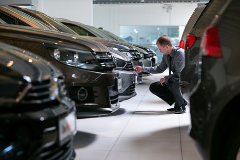 Inside A Volkswagen AG Showroom As Domestic Sales Grow