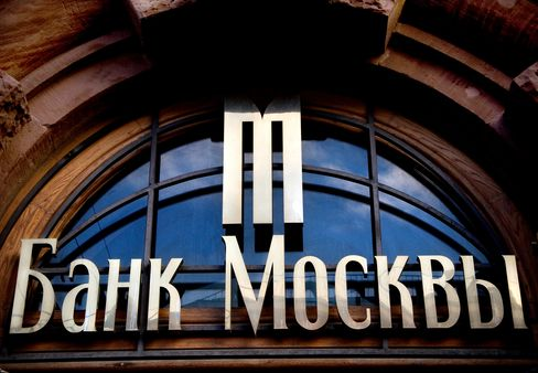 Bank of Moscow to Forgo Call Option on $300 Million of Bonds