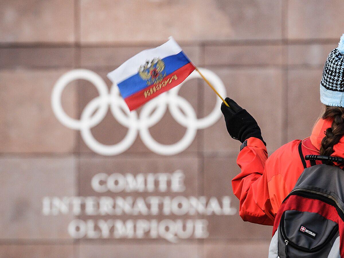 Threats, Intimidation Hamper Russia's Return to World Sport