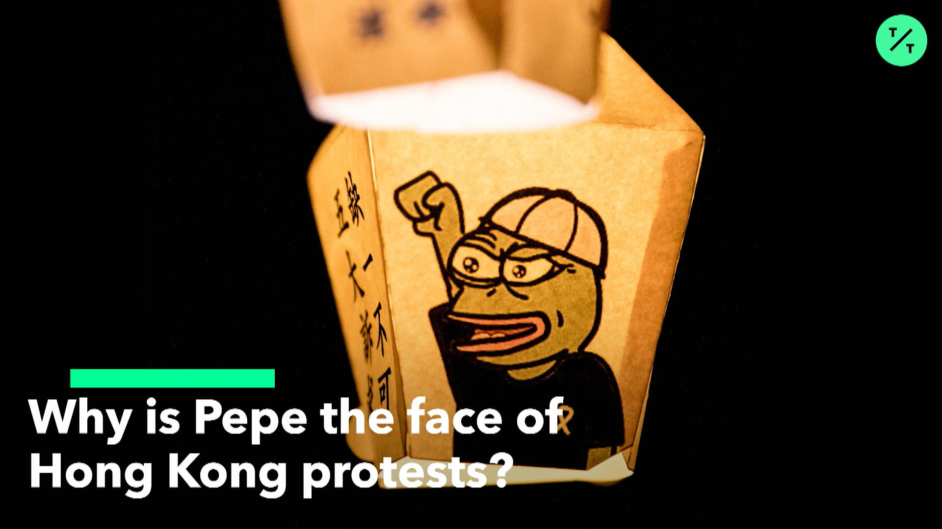 Why is Pepe Used in Hong Kong Protests?