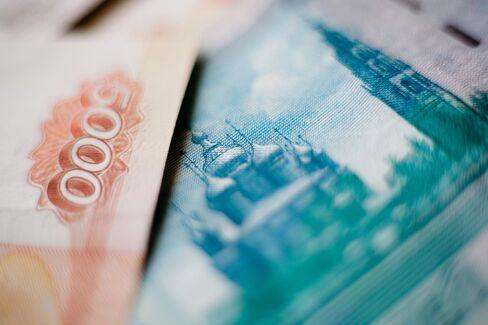 Record Ruble Bond Sales Lure Deutsche Bank, HSBC