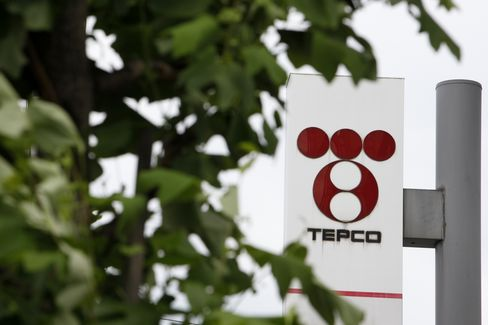 Tepco Bond Risk Surges on Edano Loan Waiver Call