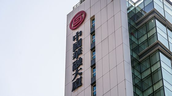 China Huarong Leaves Rating Firms Guessing on State Support