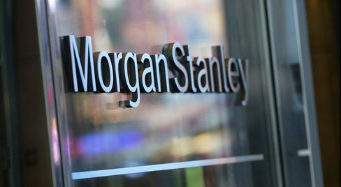 Morgan Stanley Credit-Derivative Trader