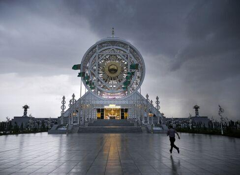 Rainstorm and Alem Entertainment Center in Ashgabat, Turkmenistan.