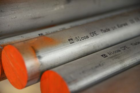 Alcoa Urges LME to Provide More Transparency in Aluminum Trading