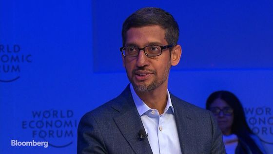 Google CEO Thinks AI Will Be More Profound Change Than Fire