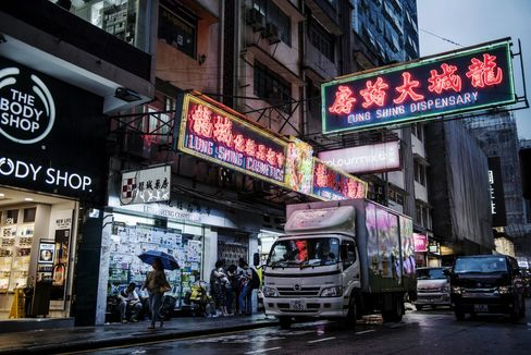 The original Dragon City Pharmacy in Tsim Sha Tsui
