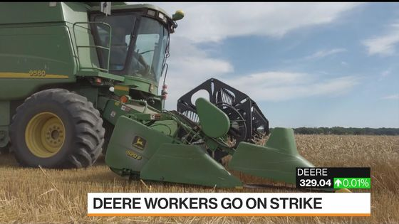 Deere Workers Go on Strike as UAW,CompanyFail to Reach Deal