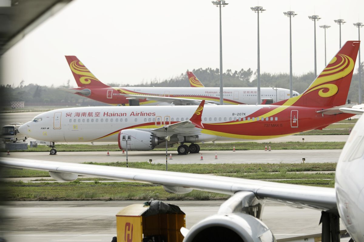 HNA Units Say $10 Billion in Funds Misused by Shareholders