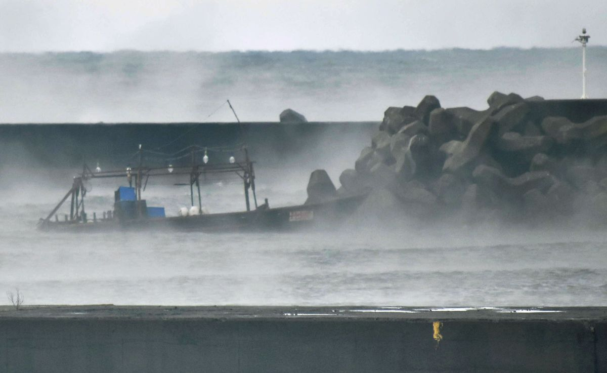Boat Washed Ashore in Japan May Have Carried North Koreans: NHK