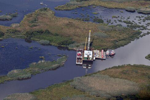 U.S. Oil Rig