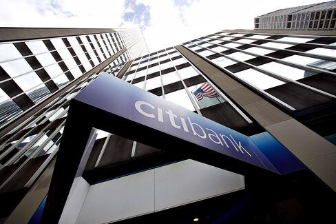 Citigroup Productivity Worst of Big Banks Shows Corbat Challenge