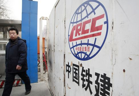 China Builder Said to Seek Loan, Paving Way for U.S. Contract