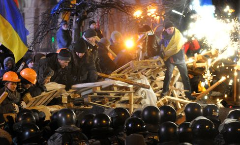Anti-Yanukovych Protesters