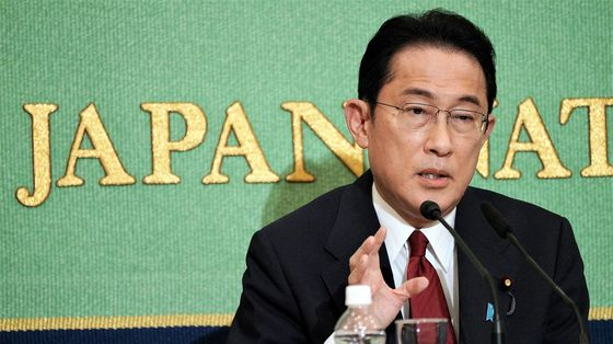 Kishida Set to Become Japan Premier After Winning Party Vote