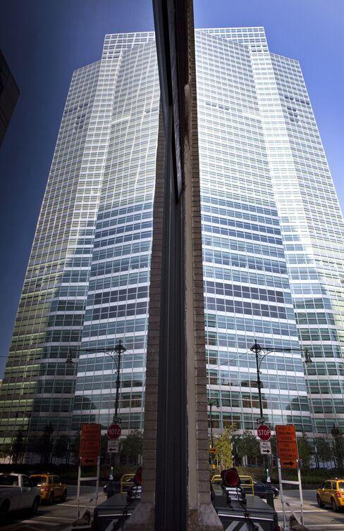 Goldman Sachs Compensation Expense Drops 21%