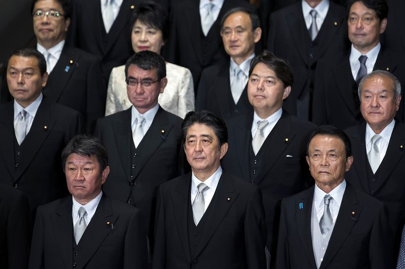 Public Support for Japan's Abe Rises Following Cabinet Reshuffle ...