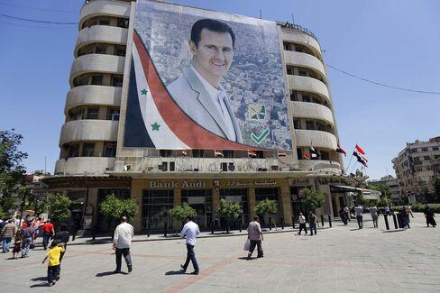 SYRIA-PRESIDENCY-VOTE