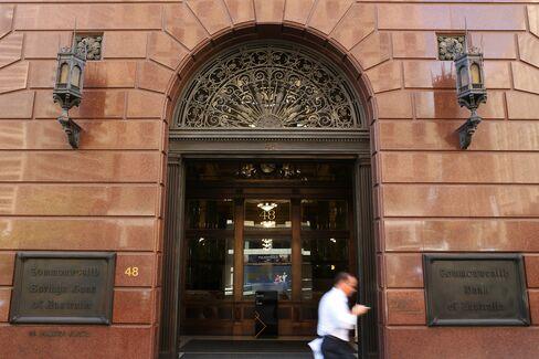 CBA Branch in Sydney