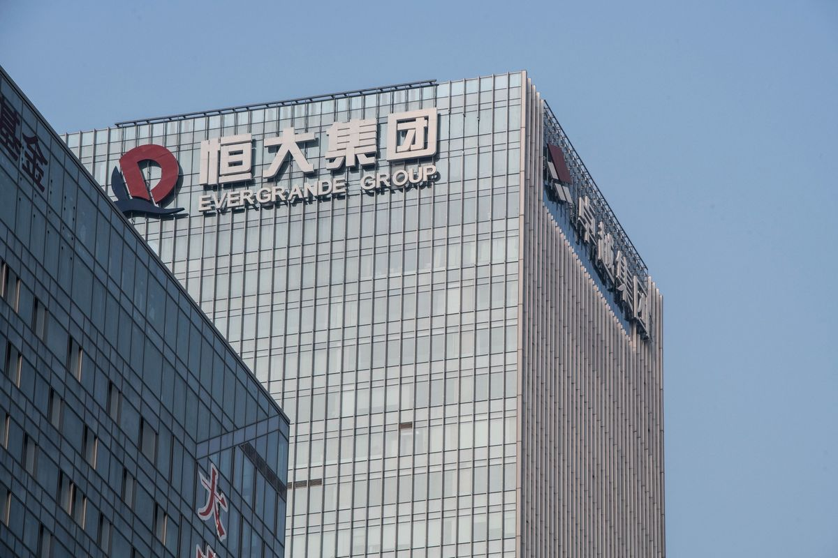China Evergrande Unlikely to Cause Financial Crisis, BOK Says - Bloomberg
