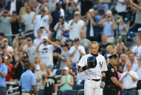 New York Yankees' Ichiro Suzuki