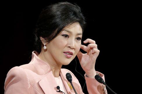 Thailand Prime Minster Yingluck Shinawatra
