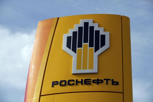 Rosneft Overtakes Exxon With 5% of World Oil in Soviet-Era Wells