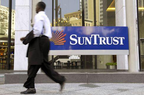 SunTrust Banks Headquarters
