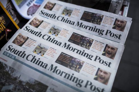 Illustrations Of South China Morning Post As Alibaba's Jack Ma Said To Be In Discussions To Buy Stake