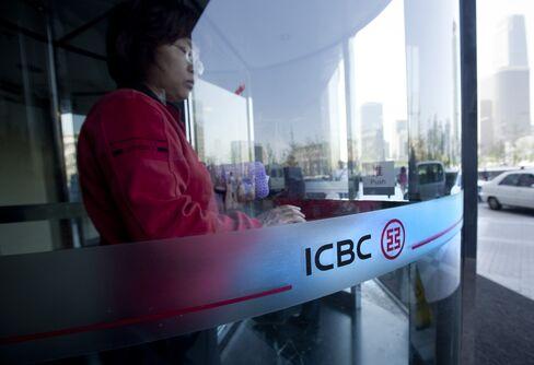 Asian Stocks Fall, Yen Gains on Growth Concern; Gasoline Slides